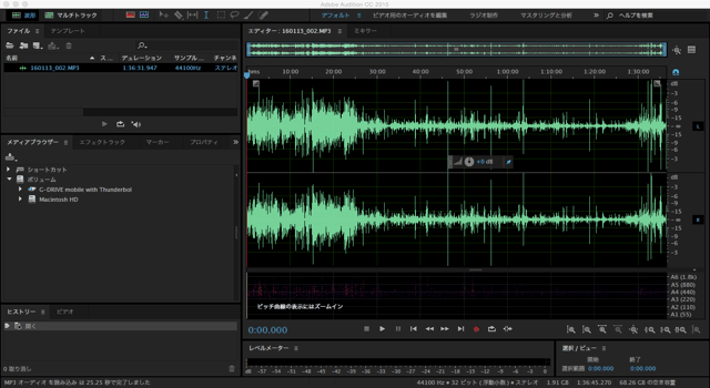 Adobe Audition CC 2015 01