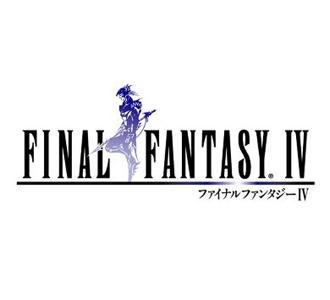 FINAL FANTASY 4(ニンテンドーDSリメイク)|ゲームロゴのデザインギャラリー GLaim