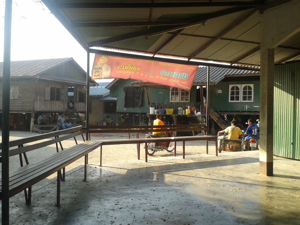 thailande-2013-gipsy-village02