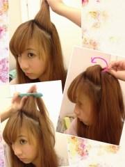 neko mimi hair tutorial glamorous