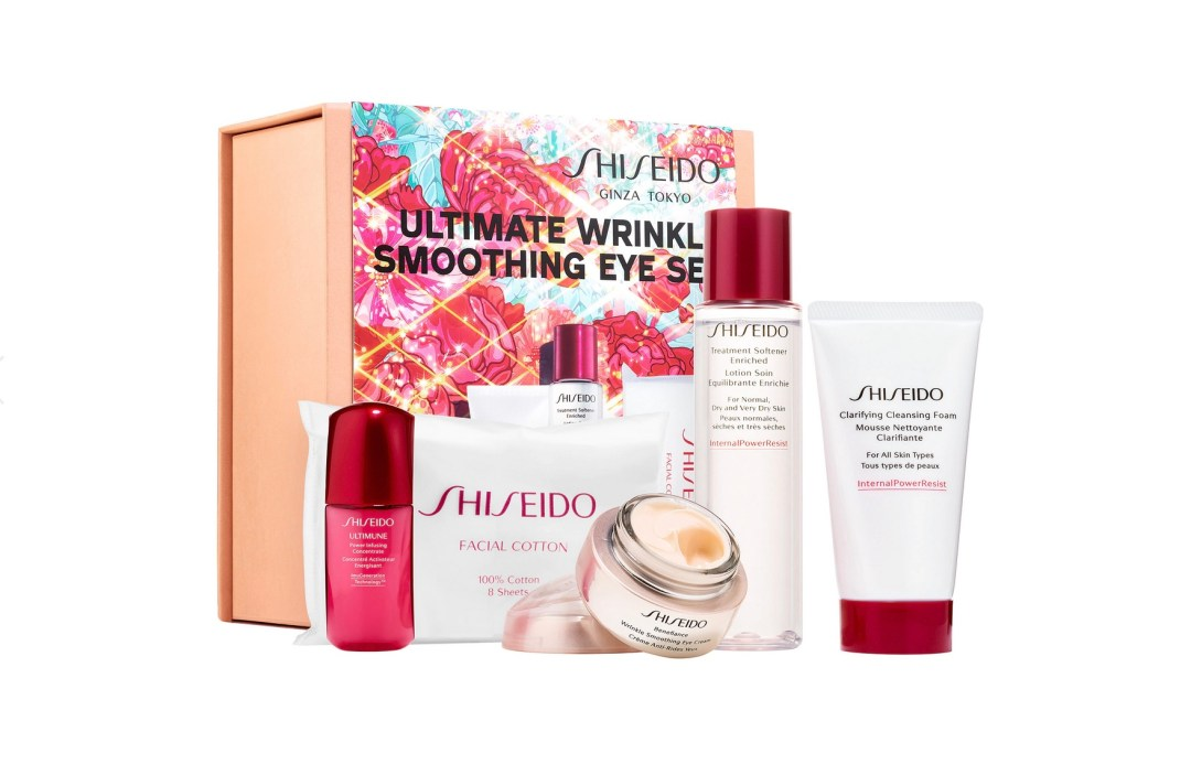 Shiseido Ultimate Wrinkle Smoothing Eye Set