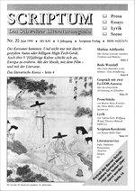 Literaturzeitschrift SCRIPTUM Nr. 20 - Cover
