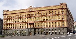 Die Moskauer Ex-KGB-Zentrale des allmächtig-berüchtigten sowjetischen Geheimdienstes