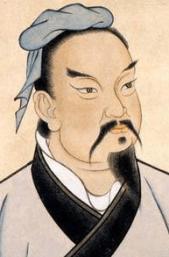 Bild: Der chinesische Philosoph und General Sunzi (5. Jh. v. Chr.)