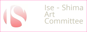Ise-Shima-Art Committee - Musik-Wettbewerb - Music Composition Contest - Ausschreibungen Glarean Magazin