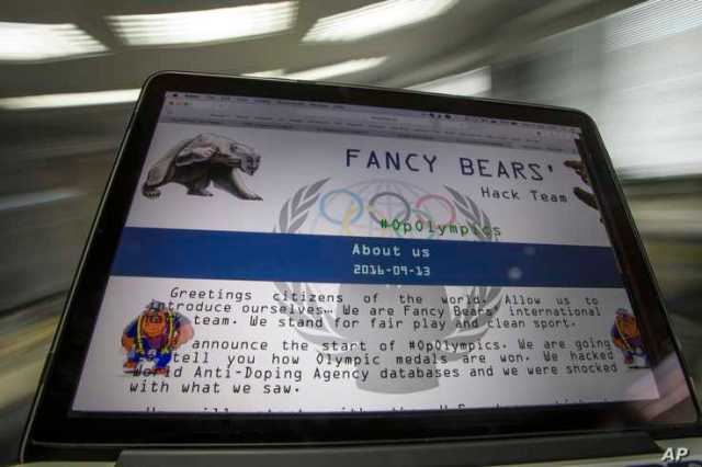 A screenshot of the Fancy Bears website fancybear.net is seen on a computer screen in Moscow, Russia, Sept. 14, 2016. Confidential medical data of several U.S. Olympians hacked from a World Anti-Doping Agency database was posted online Sept. 13, 2016