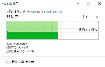 DS437TにLogitec LGB-EKU3でUSB3.1 Gen1接続し、Gagabit LAN経由で10GBのダミーファイルをコピー