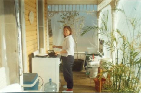 Front Porch/Makeshift Kitchen