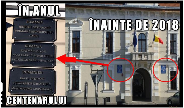"""Însemnele statului român au fost """"deportate"""" de pe fațada primăriei din Carei! După drapelul național, și însemnele statului român sunt o provocare pentru primarul UDMR-ist?, Foto: BuletindeCarei.ro"""