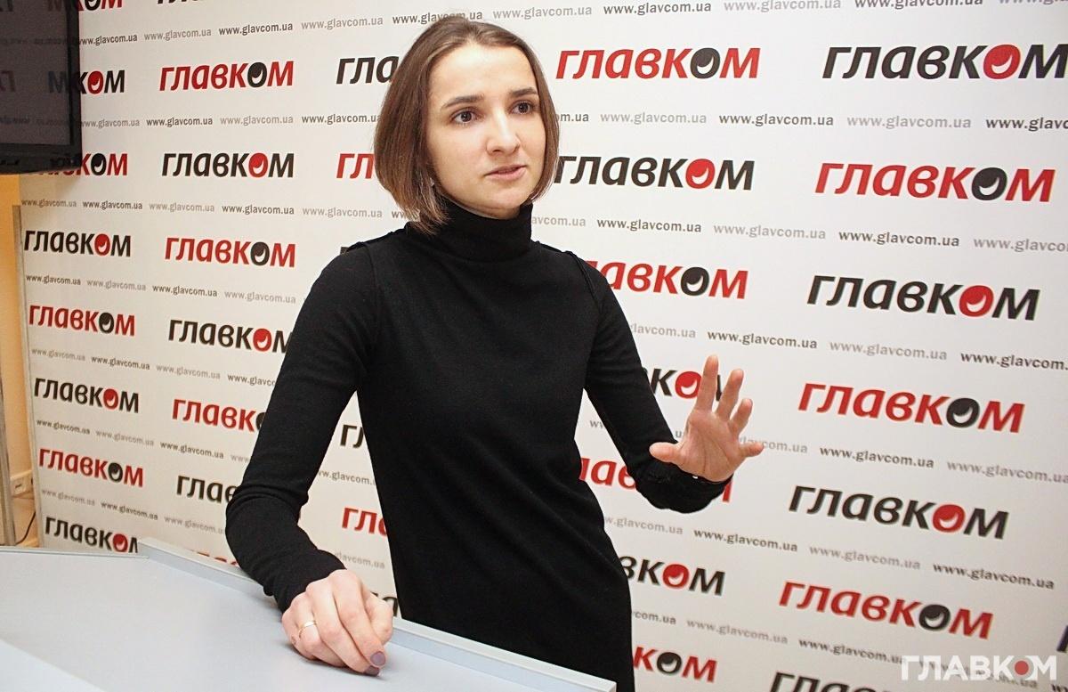 Тетяна Терен