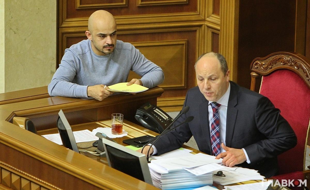 Мустафа Найєм і Андрій Парубій