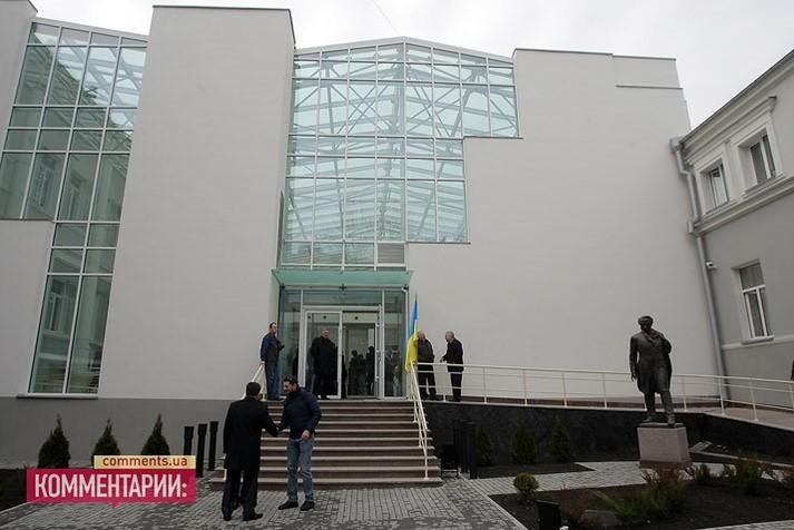 Музей Шевченка у Каневі, який оновила Лариса Скорик