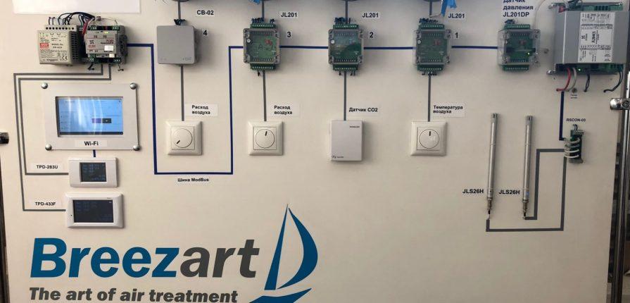 VAV-системы вентиляции с переменным расходованием воздуха