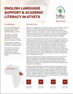 English Language Support & Academic Literacy in ATVETs