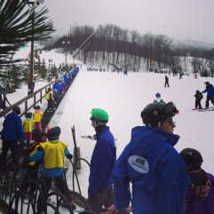 Blue Mountain bunny slopes