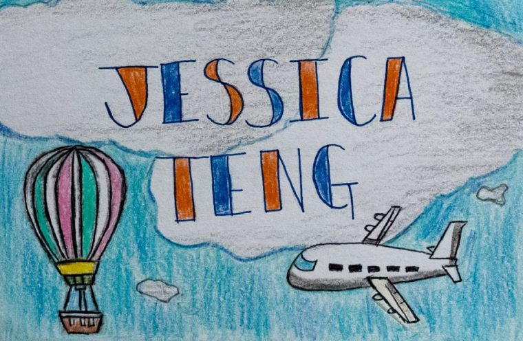 """""""ID Card"""" by Jessica Teng, featuring a skyscape with blue skies and white clouds. In the sky are a stylized hot air balloon and airplane"""