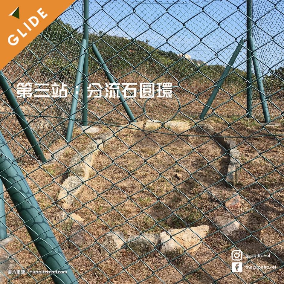 【香港好去處2021】二澳 分流 - 行山探秘 大嶼山古蹟遊;