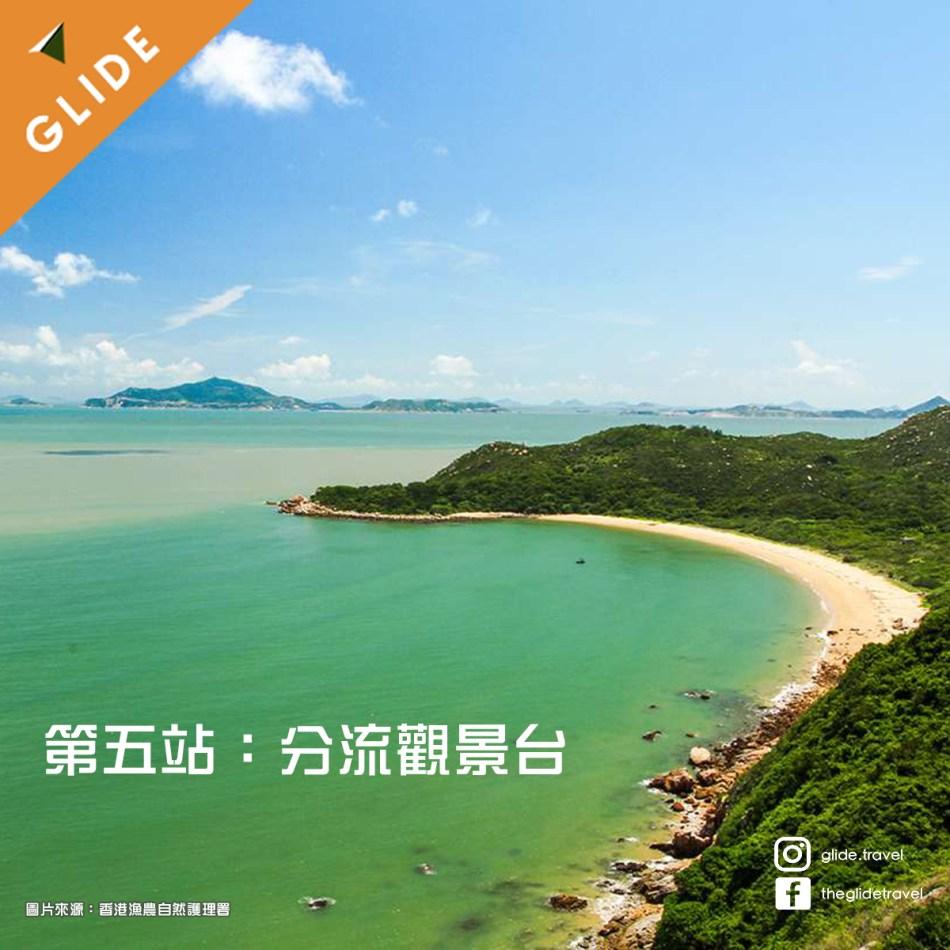 【香港好去處2021】二澳 分流 - 行山探秘 大嶼山古蹟遊;圖片來源:香港漁農自然護理署