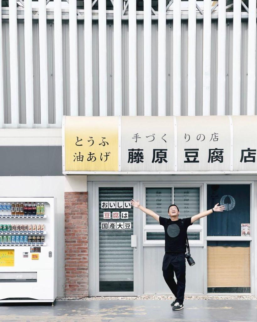 【香港影相好去處】打卡熱點 7: 元朗新田 - 藤原豆腐店
