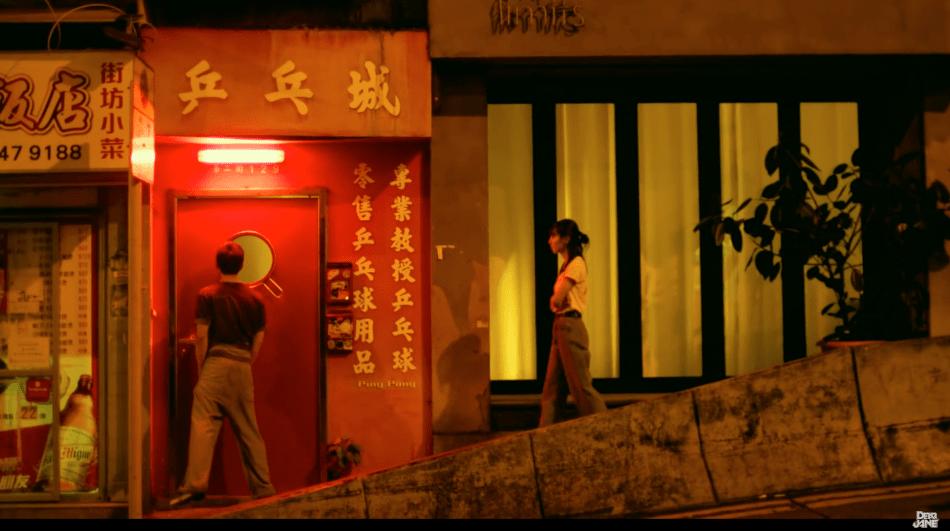 【香港影相好去處】打卡熱點4 : 西營盤 - 乒乓城 Ping Pong Gintoneria