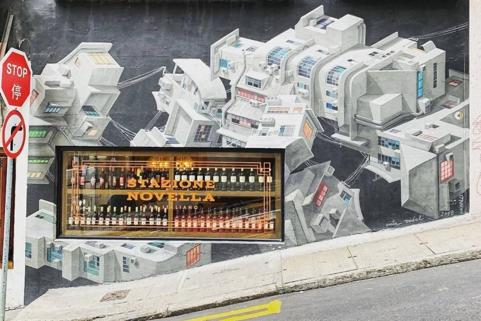 【香港好去處】17個香港壁畫打卡點─香港壁畫村、壁畫街、街頭藝術──香港街頭藝術──中環士丹利街StazioneNevella