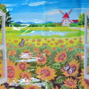 Sunflower Window New 100cm x 67cm Partial DIY Short Lint Fabric 5D Diamond Painting Canvas Kits 2.8mm 26 facet Drills, AB Drills Included