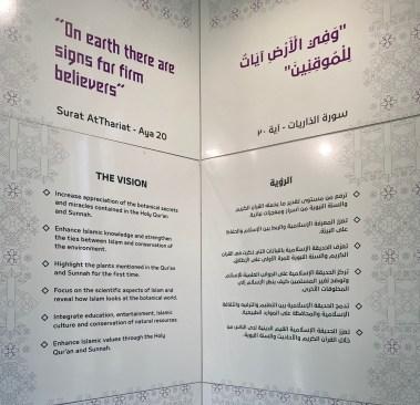 Display board describing the vision of Islamic Botanic Gardens, Sharjah Desert Park