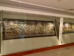 Museum of Islamic Civilization exhibit, Sharjah