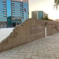 Ajman Wall at Ajman Heritage Area