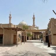 Ajman Heritage District