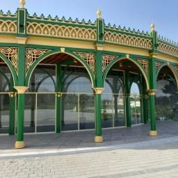 Islamic World Garden, Sharjah