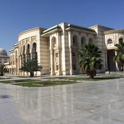 American University of Sharjah library