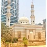 Mosque at Al Qasba