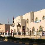 Government Buildings, Dibba al Hisn