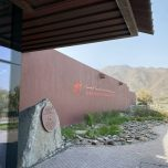 Al Hefaiyeh Mountain Conservation Centre, Kalba