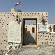 Al Ghayl Fort, UAE
