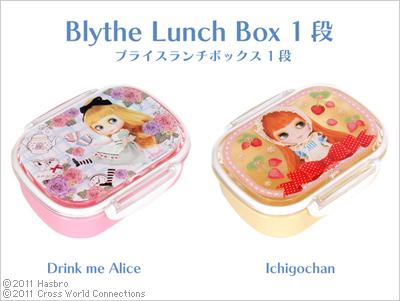 Blythe Lunch Box
