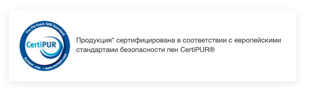 sertifikaciya.jpg