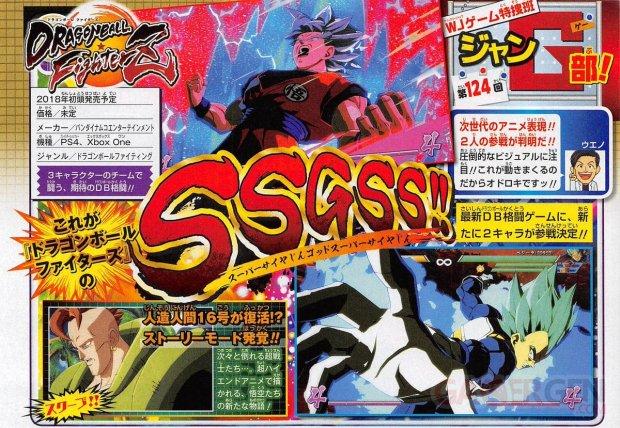 Dragon Ball FighterZ Jump Magazine Annoucement