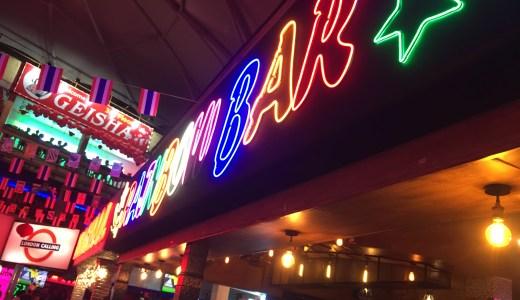 ナナプラザのゴーゴーバー【レインボー1 (RAINBOW BAR)】についてのレビュー