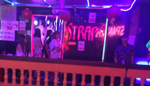 ナナプラザのゴーゴーバー【ストラップス(STRAPS)】についてのレビュー