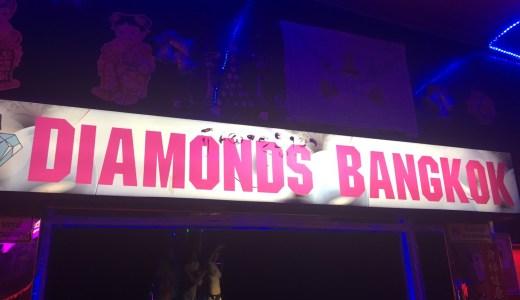 ナナプラザのゴーゴーバー【ダイアモンズバンコク (DIAMONDS BANGKOK)】についてのレビュー