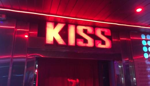 ソイカウボーイのゴーゴーバー【キス (KISS)】のレビュー
