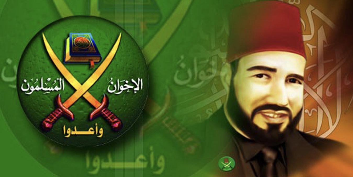 The new financial hub of the Muslim Brotherhood