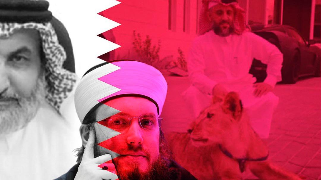Nouvelles révélations sur la « Qatar Connexion »