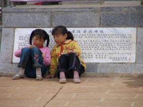 Two students at my site in Yunnan Province, China, 2006