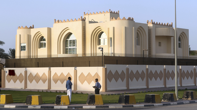 taliban_qatar_office_061813.jpg