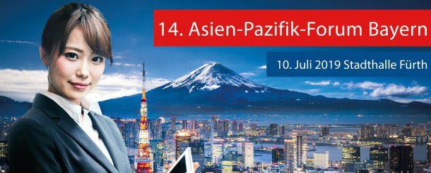 14. Asien Pazifik Forum Bayern: 10. Juli 2019