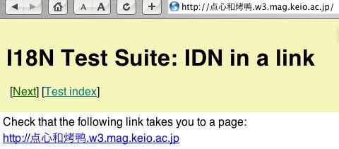 idn_test.jpg