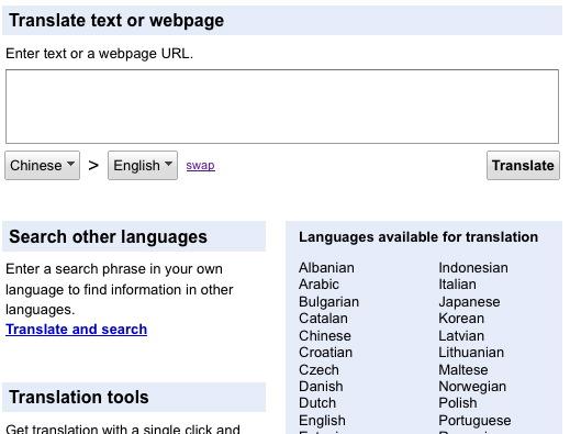 google_translate_09